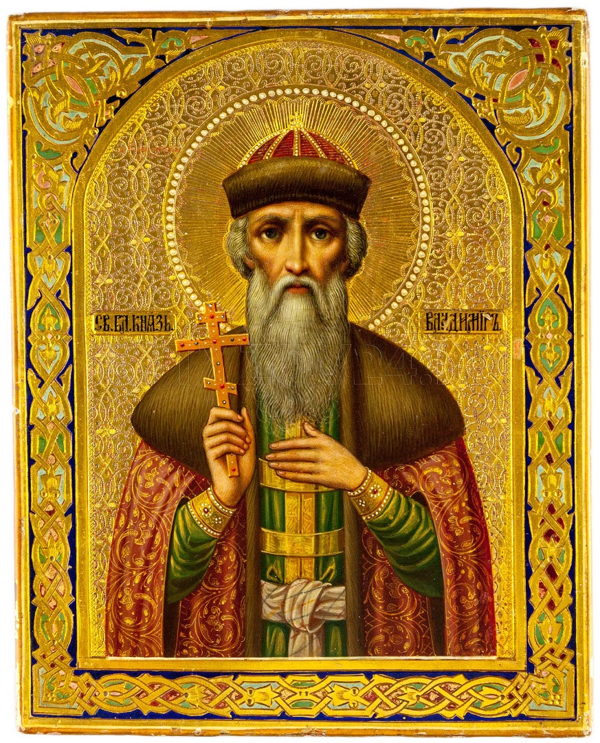 противокражных этикеток икона святого князя владимира картинки тонов стоит